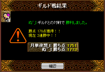 RedStone 14.07.06[02]