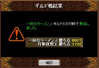 RedStone 14.07.10[11]