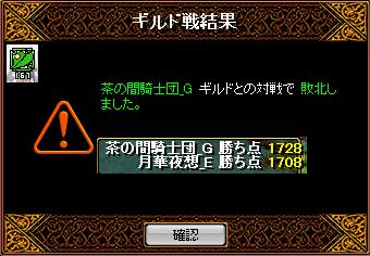 RedStone 14.07.15[04]