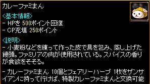 RedStone 14.07.15[00]