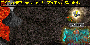RedStone 14.07.20[02]