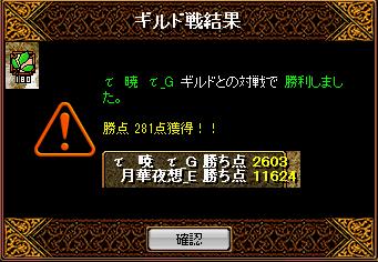 RedStone 14.07.22[09]