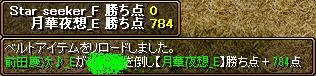 RedStone 14.07.24[03]