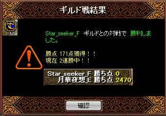 RedStone 14.07.24[04]
