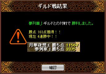 RedStone 14.07.29[04]