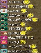 RedStone 14.08.15[02]