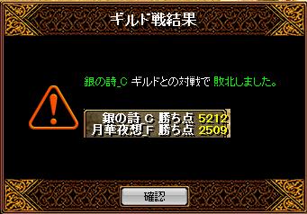 RedStone 14.08.21[05]