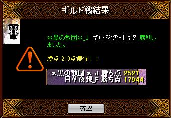 RedStone 14.08.26[04]