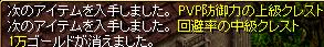 RedStone 14.08.22[03]