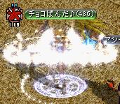 RedStone 14.08.16[04]