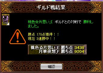 RedStone 14.08.31[04]
