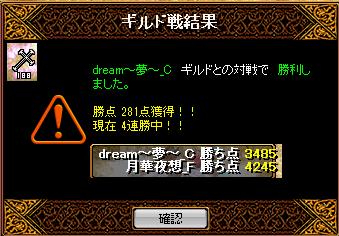 RedStone 14.09.02[03]