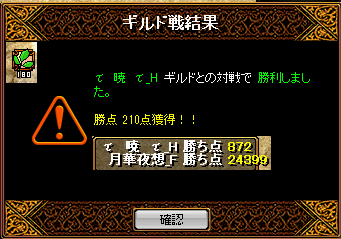 RedStone 14.09.04[04]