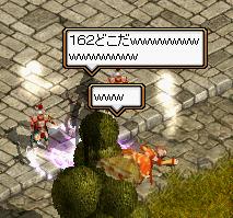RedStone 14.09.05[09]