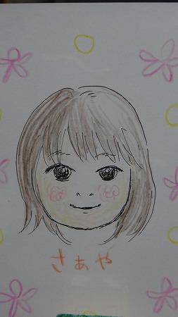 saaya 001