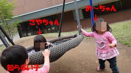 nagasaki 076
