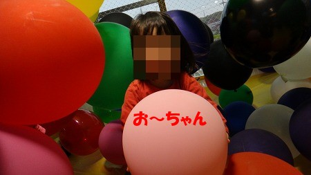 nagasaki 003