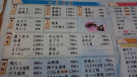 こくら 009