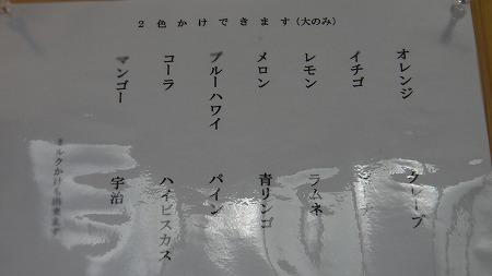 こぱ 006