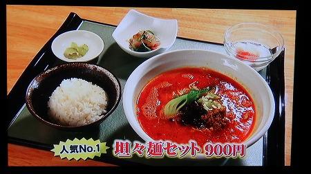 youkai 002