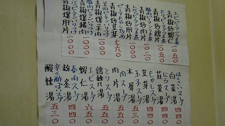 minnmin 002