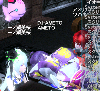 pso20140212_225422_011.png