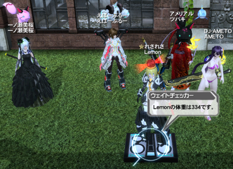 pso20140212_231358_029.png