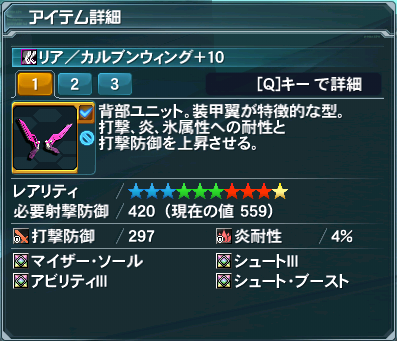 pso20140315_050358_028.png