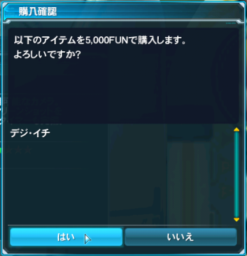 pso20140324_101926_002.png