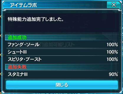 pso20140428_063255_000.png