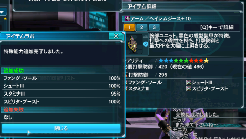 pso20140504_044933_003.png