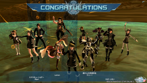 pso20140507_224311_003.png