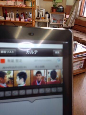 iPadカルテ