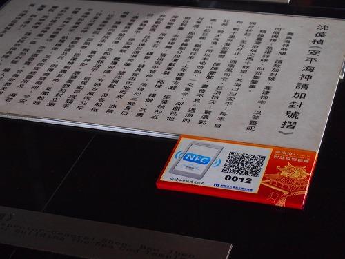P8119663.jpg