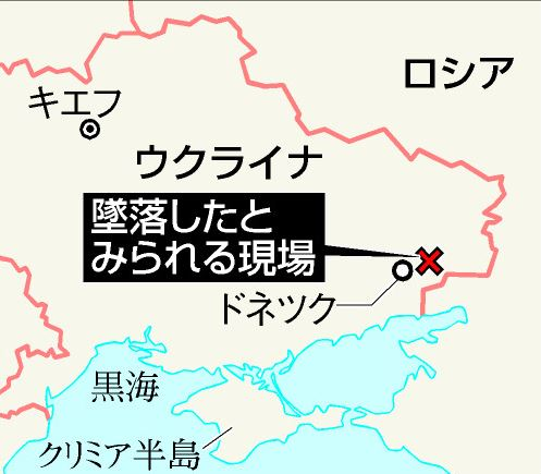 ウクライナ・マレーシア航空機墜落現場(朝日新聞)
