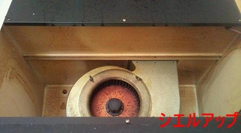 レンジフード 換気扇 クリーニング前