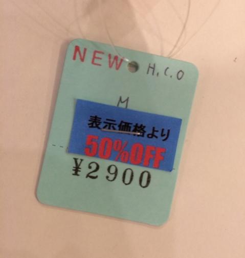 fc2blog_20140716194619ea3.jpg