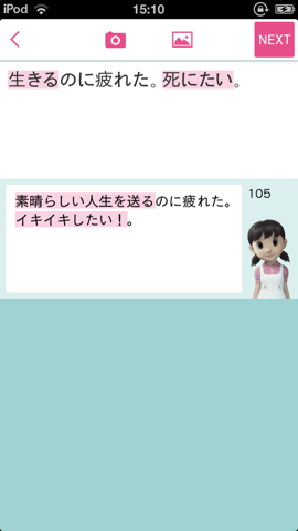 写真 2014-05-29 15 10 36th_