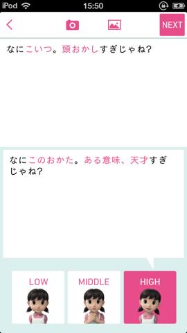 写真 2014-05-29 15 50 34th_
