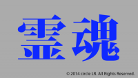20140518_1.png