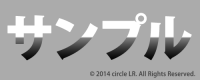 20140526_1.png
