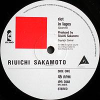 RiuichiSakamoto-Riot(UKpro)200.jpg