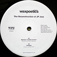 VA-TheReconsruction200.jpg
