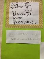 __siyawase1.jpg