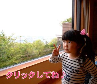 にほんブログ村 美容室 サロン