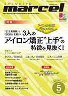 cover_201404120913424b5.jpg