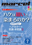 cover_20140907090304ca7.jpg