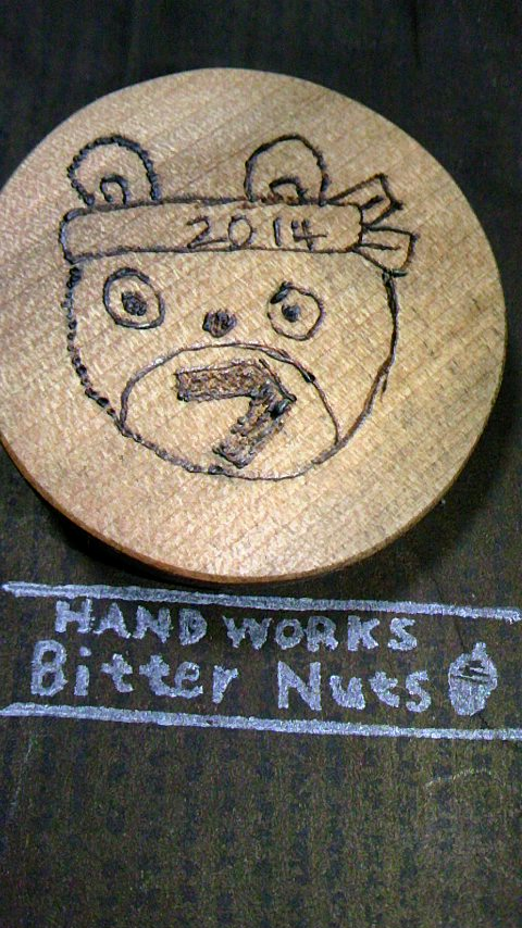 bitter nuts