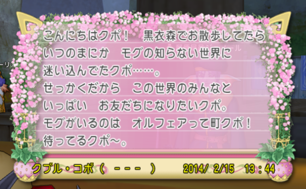2014022204.png