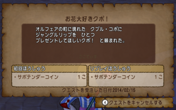 2014022206.png